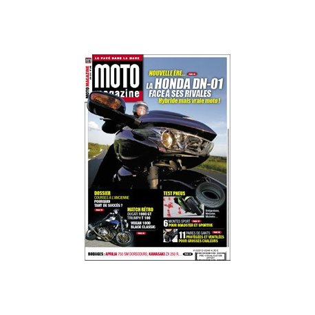 Moto Magazine n°248 - Juin 2008 - En kiosque à partir du 29 mai 2008